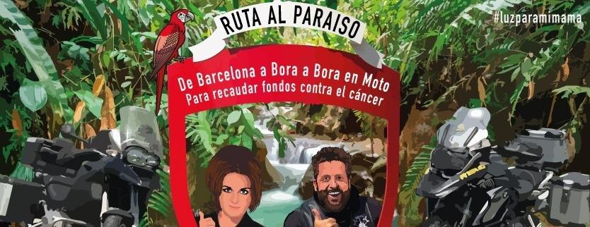 Naot p — ~ pa v, $y Bora 7 i A) «, Qe Barcelona @ ELIA HLT Pd 7 ps  NCTA 2 PeSTLL LLLITERT IP  Bl £1 of A &