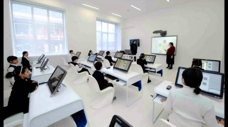 The School Of The Future