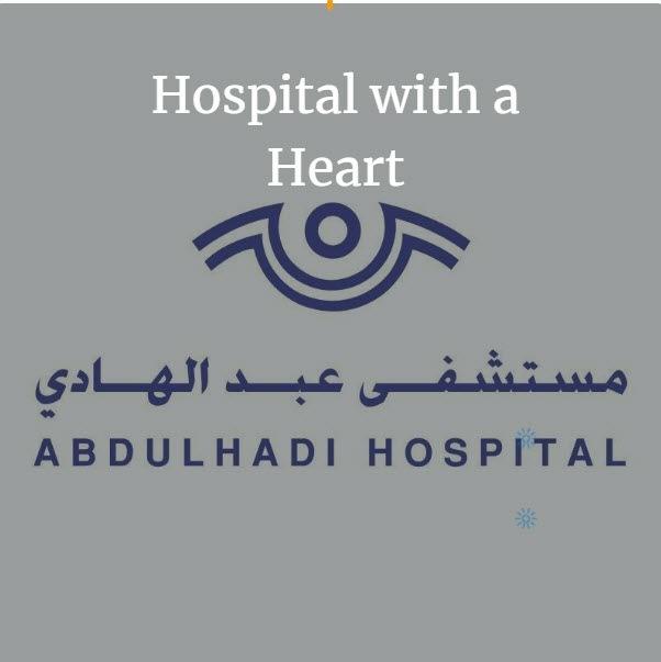 Hospital with a Heart