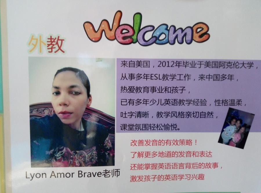 LOVE ENGLISH: IS TEACHING ESL IN CHINA WORTH IT?REXE , 2012F A FREREFRICAY MRSEESLZETE , REESE, REBELS   CASEL/LRERFER , HERR, EFS , SCF RUSSRIDEN       Jip  WRB FOE