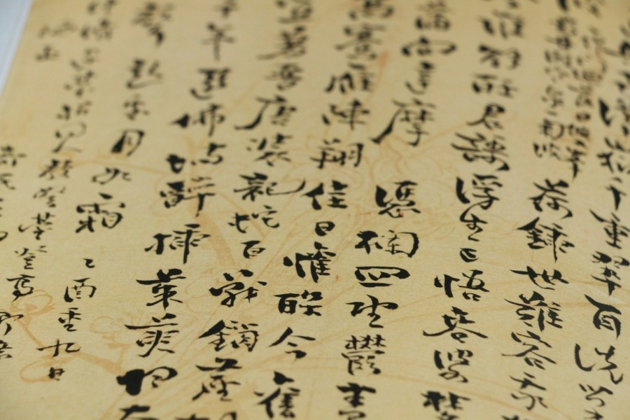 How to Learn and Retain Chinese Vocabulary