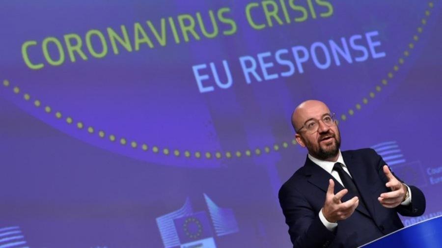 El Fondo de Reconstrucción Europeobe k \\g