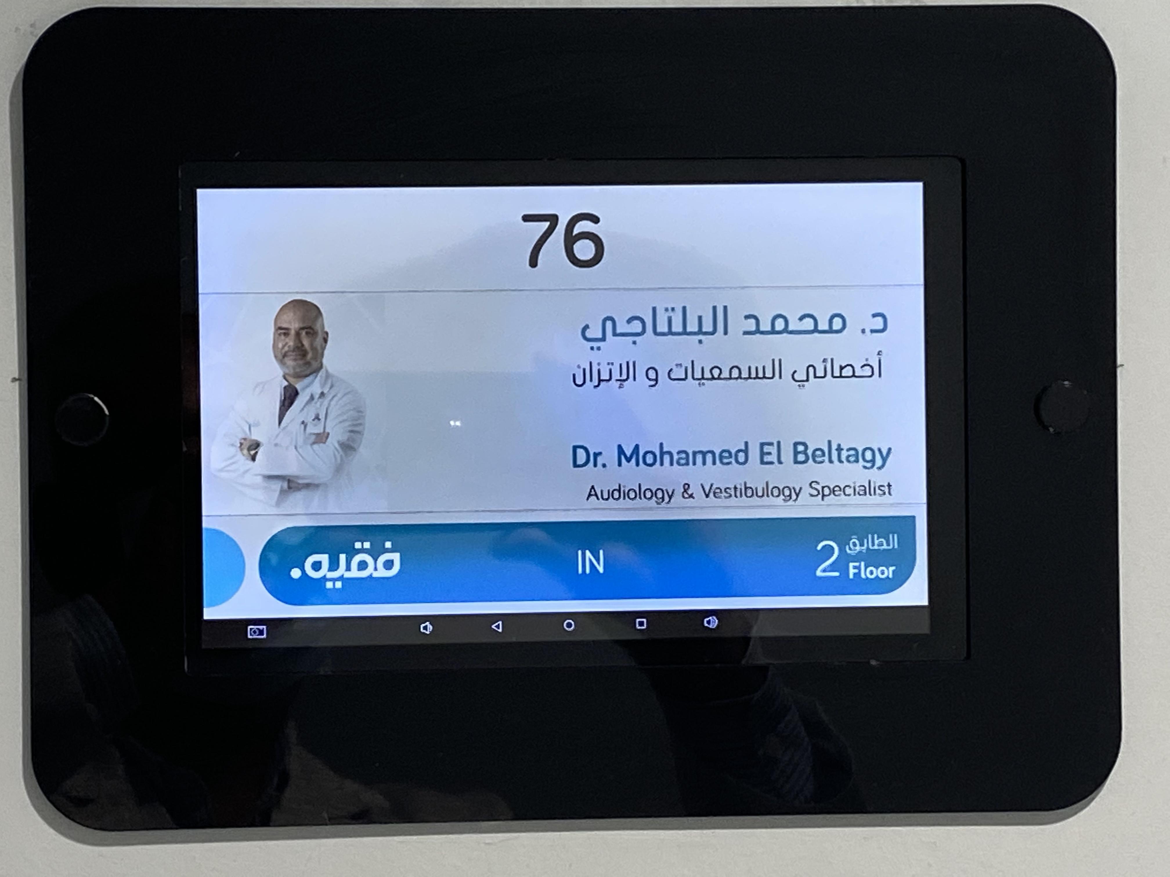 /6  colilll anno 0 Jl g alien] (pln  Dr. Mohamed El Beltagy Audiology & Vestibulogy Specialist